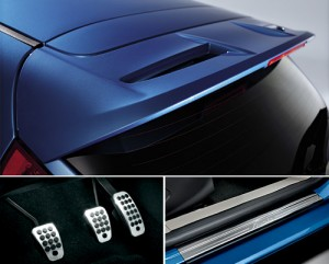 Accesorios del Ford Fiesta Kinetic Design
