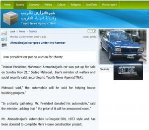 Nota en Taqrib News Agency sobre la venta del 504 del presidente iraní.