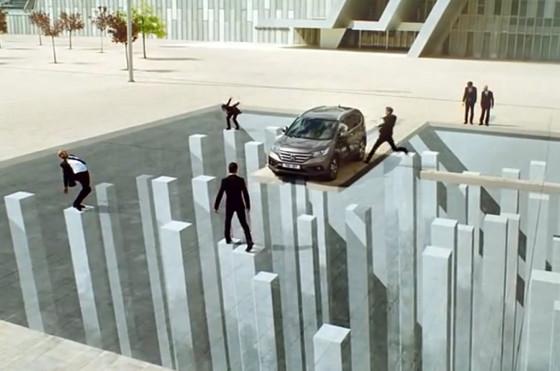 "Honda ""Illusions"""