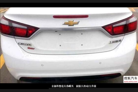 Nuevo Cruze en China - Foto: Auto.sohu.com