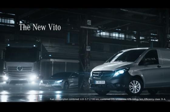 Mercedes-Benz Dirty Dancing