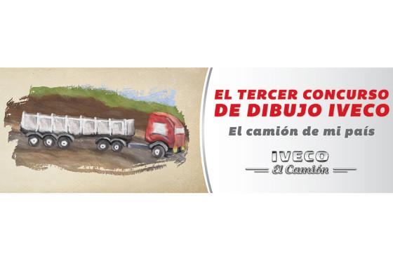 Concurso Iveco El camión de mi país