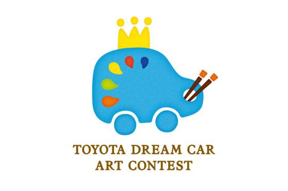 Toyota Dream Car Art Contest 2015