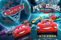"""""""Cars 2"""" y """"The Autobots"""""""