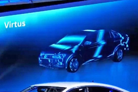 VW Virtus en Ginebra 2017