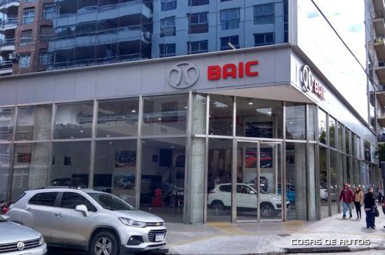 Showroom de BAIC