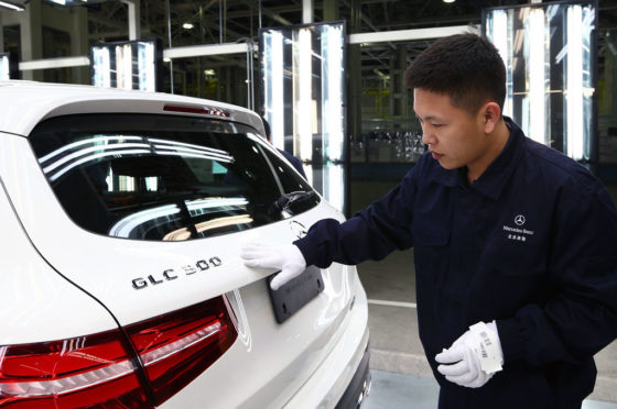 Mercedes-Benz - BAIC