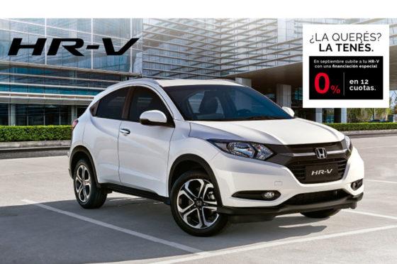 Honda HR-V financiada