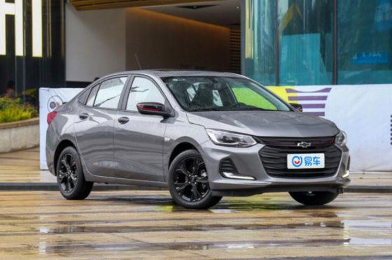 Chevrolet Onix sedán China