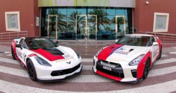 Ambulancias de Dubai