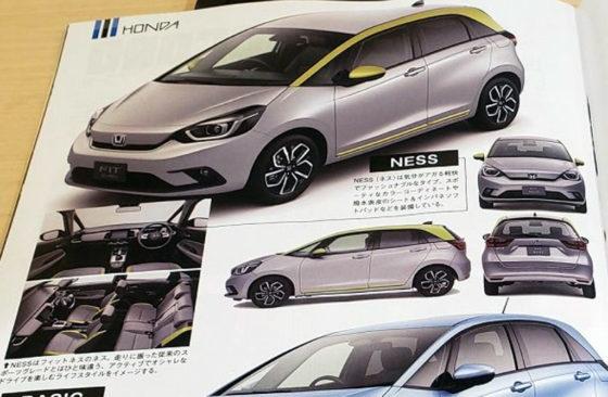 Nuevo Honda Fit Ness