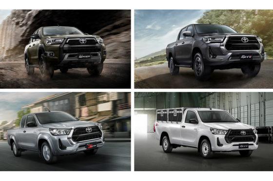 Nueva Toyota Hilux Tailandia