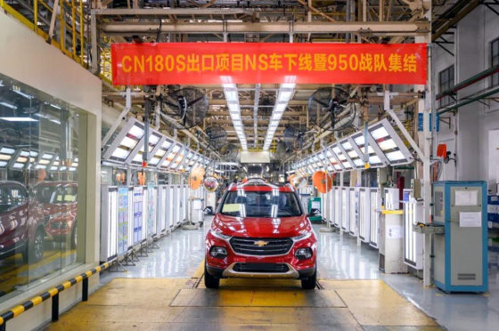 Chevrolet Groove fabricado en China