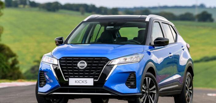 Argentina: se lanzó el Nuevo Nissan Kicks con precios desde $2.150.000