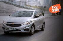 Chevrolet - HotSale 2021