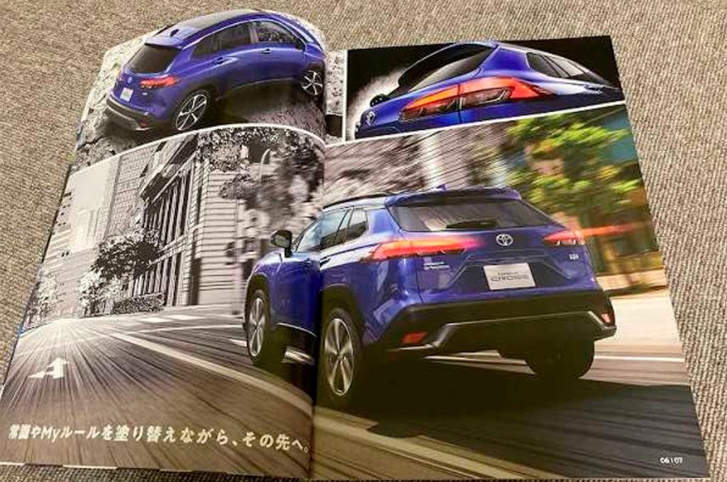 Nuevo Toyota Corolla Cross